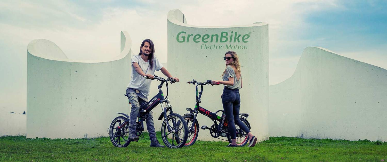 חנות אופניים חשמליות